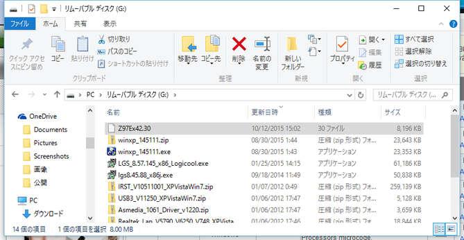 ASRock Z97 Extreme4 BIOS Ver 2 30 Instant FlashでUEFI-BIOS更新