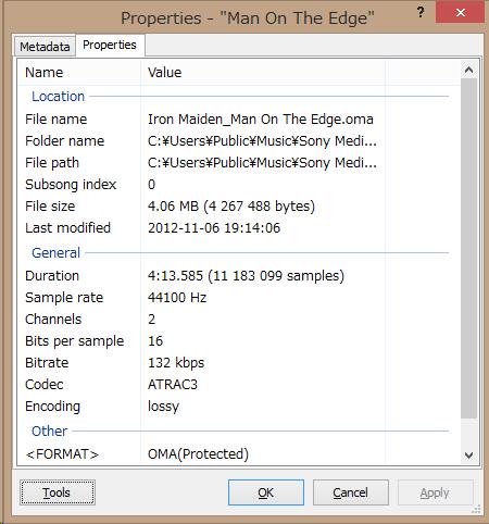 Image: foobar2000でOpenMG(*.oma,ATRAC3)音声ファイルを再生する