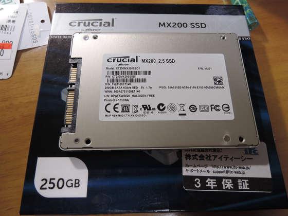 Image: Crucial MX200 SSD 250GB MU02適用/購入直後ベンチマーク