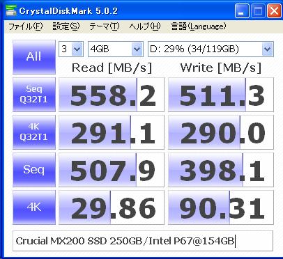 Image: SSD MX200 250GB / CrystalDiskMark 5.0.2