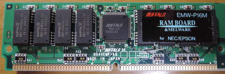 Image: Buffalo EMW-P16M