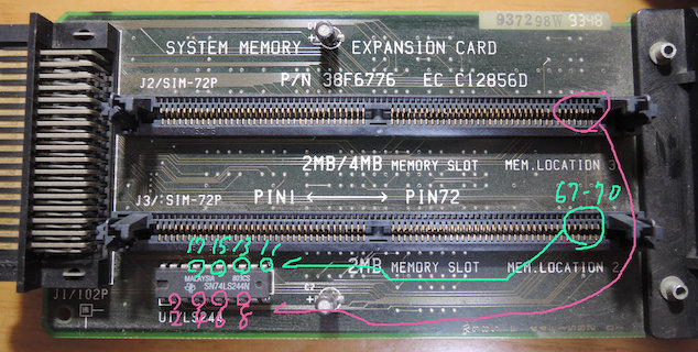 Image: SIMM-ID 改造