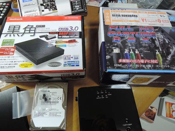 Image: REGIA ROKUBAKO HDMI/D端子/コンポーネント+音声 キャプチャー