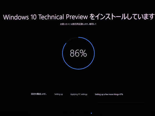 Image: Win10 TP build 10041 is still worse than Win8.1