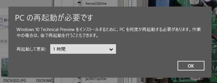 Image: Build 10049 may fix unstable dwm.exe, drag/drop not work [Win10TP]
