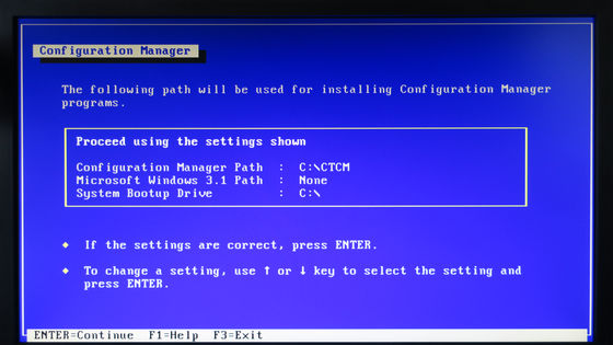 Image: Creative Configuration Manager Install program