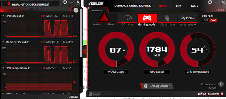 Image: ASUS GPU Tweak