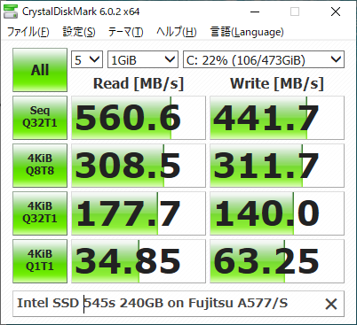 Image: 富士通 LIFEBOOK A577/S SSD ベンチ