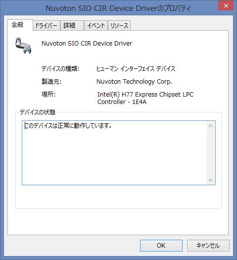 Image: NTN0530 Nuvoton SIO CIR Device Driver