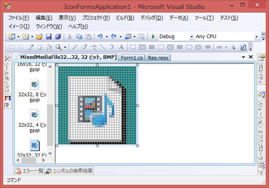 Image: Remove icon image type using Visual Studio 2008 Icon Editor