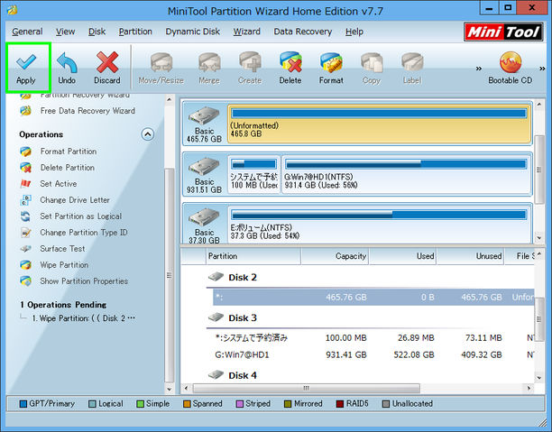 Image: MiniTool Partition Wizard Home Edition v7.7