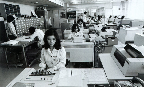 IBM 3740 Data Entry System (1974)