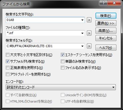 ファイルから検索