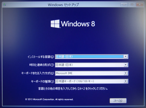 Install Windows