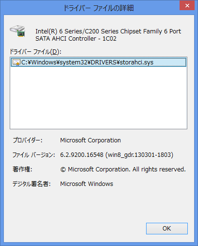 Image: Intel 6 Series/C200 Series Chipset Family 6 Port SATA AHCI Controller - Driver File Details