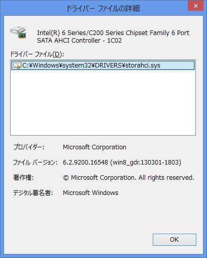 Image: Intel 6 Series/C200 Series Chipset Family 6 Port SATA AHCI Controller - Driver File Details