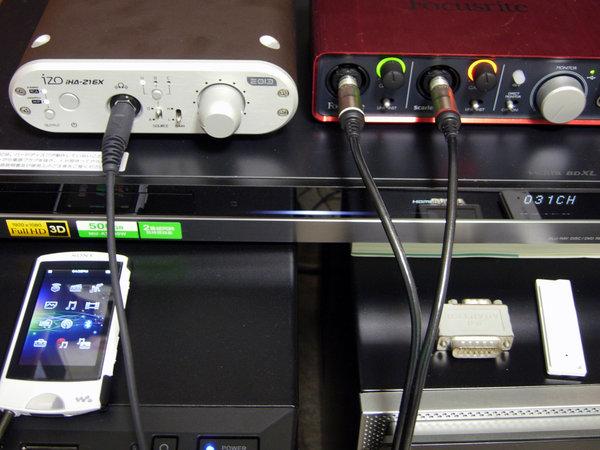 Image: izo 『iHA-21EX-2013』DAC内蔵ヘッドホンアンプ