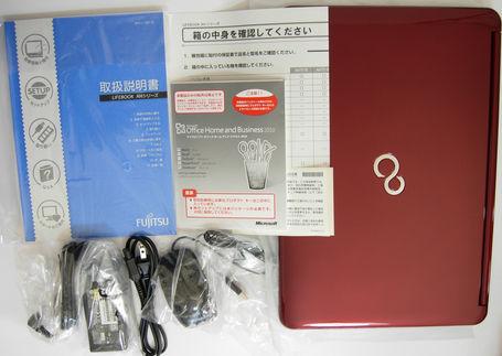Image: 15.6型デザインノートPC『富士通 LIFEBOOK AH54/E』