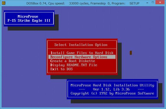 Image: MicroProse F-15 Strike Eagle III Setup