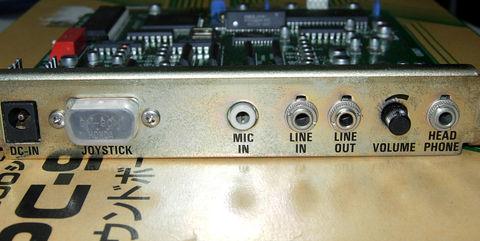 Image: PC-9801-86 Panel