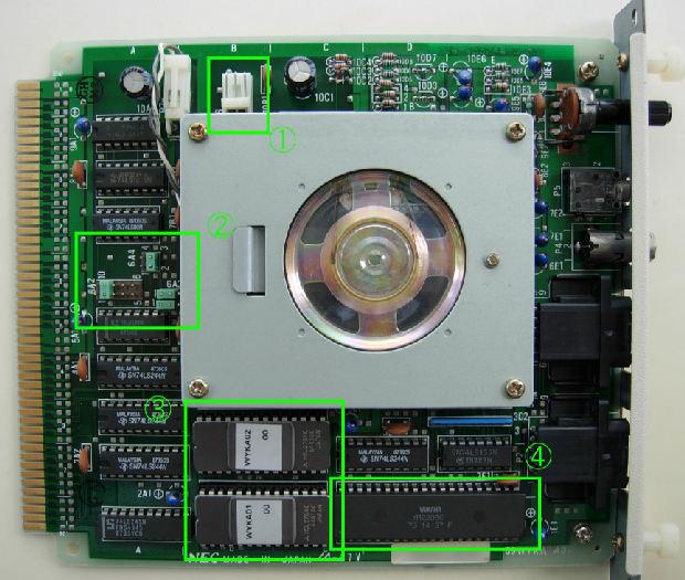 PC-9801-26K