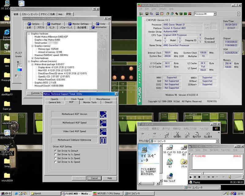 Image: Win98機のビデオカードをMatrox G400 32MBに交換