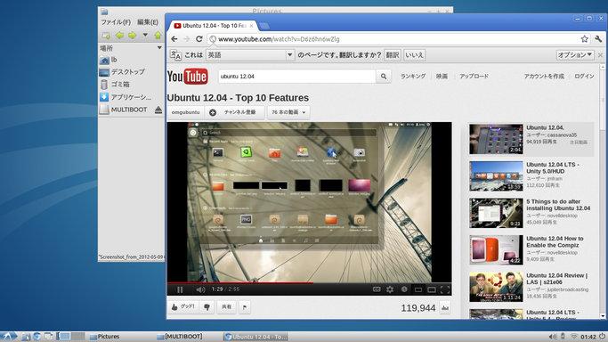 Image: wubiでLubuntuを導入する [Lubuntu 12.04]