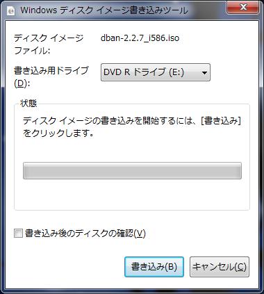Image: Windows Disk Image Burner