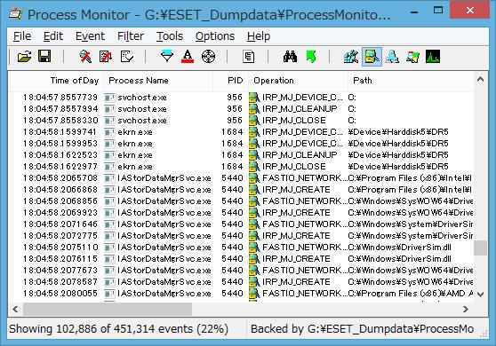 Image: 131109 32GBの完全メモリダンプと200MBのシステムログ