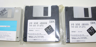 Image: DOSとWindows XPのデュアルブート