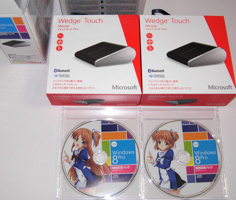 Win8 theme disc and Wedge Touch Mouse