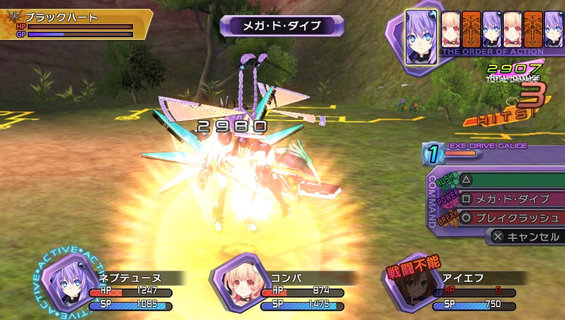 Image: 131113 RPG ネプテューヌRe;Birth1 [3]第2章クリア