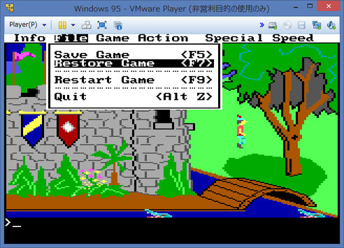 Image: King's Quest