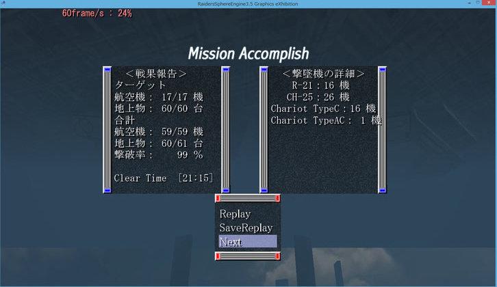 """Image: 131105 同人FSTG『EFFY one of unreasonable """"if""""』(2010年) Stage 9-11"""