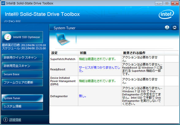 System Tuner - Intel Solid-State Drive Toolbox