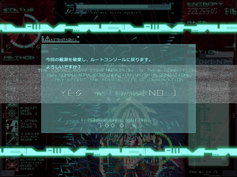 Image: GameOver - Akashicverse