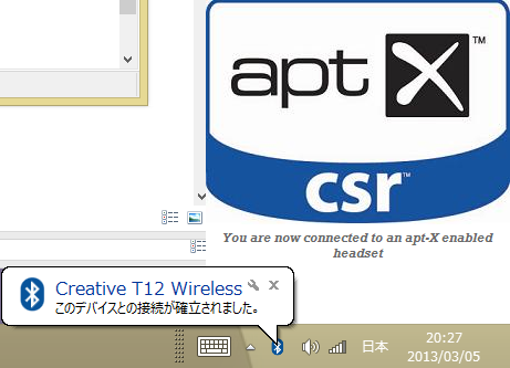 Image: Connecting the Bluetooth speaker with CSR apt-X