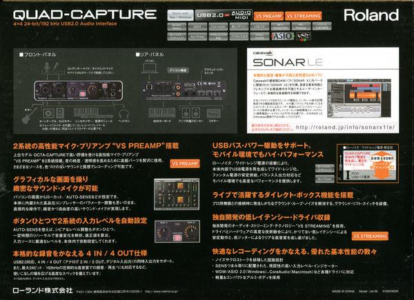 Image: UA-55 Box