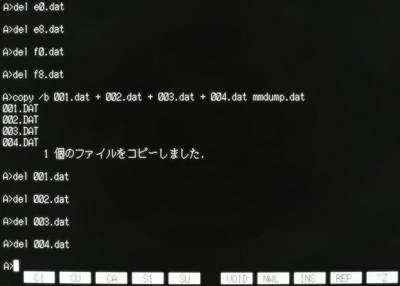 Image: Debugコマンドを使って下位1MBメモリをダンプする [DOS]