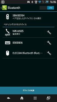 Image: SONYウォークマン NW-M505を試聴 [diary]