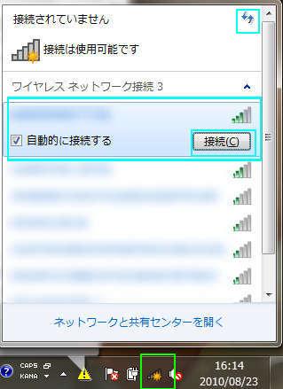 Image: 無線LAN APへの接続方法 [Win7]