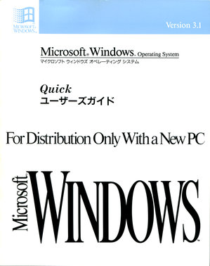 Image: Front of Quick user's guide