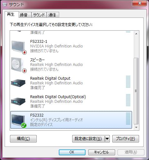 Image: HDMI接続経由でディスプレイに音声出力 [Intel HD Graphics]