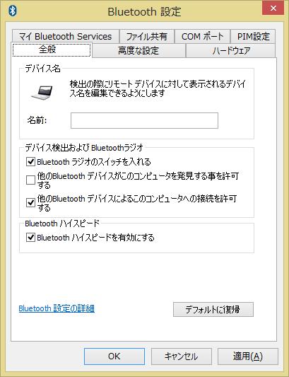 Image: Bluetooth settings