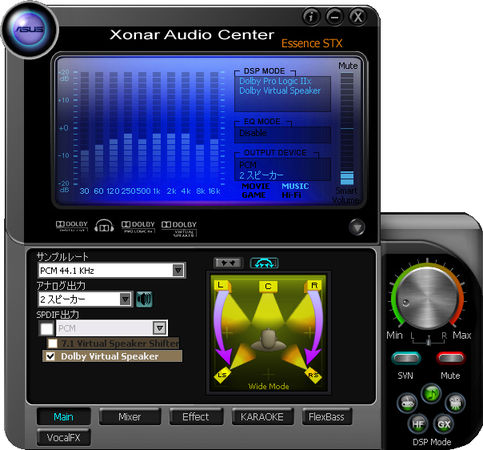 Xonar Audio Center