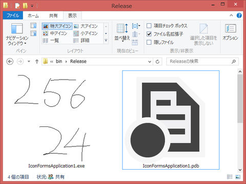 Image: View very large icons in Windows 8