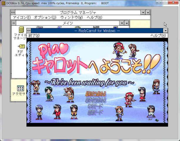 Pia Carrot e Youkoso for Windows