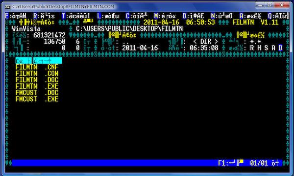 Image: XPモードで16ビットアプリケーションを利用する [Win7]