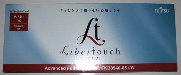 Image: 富士通 FKB8540シリーズについて