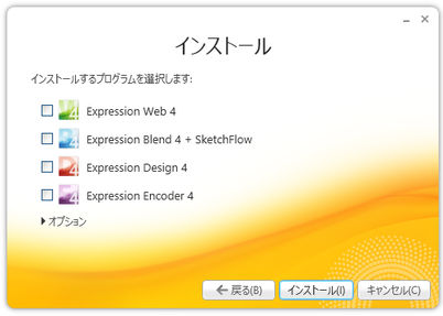 Image: Re-installing Expression Web 4